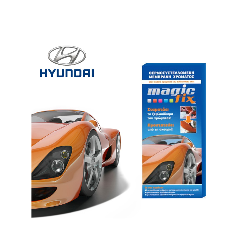 MAGIC FIX HYUNDAI US